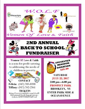 W.O.L.F. 2nd Annual Back To School Giveaway